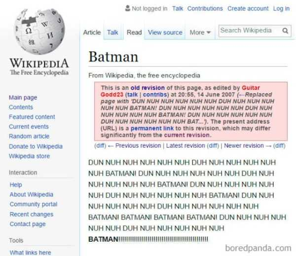 funny-wikipedia-fails (22)