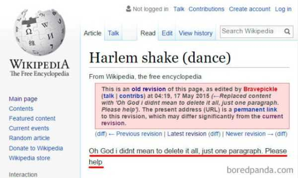 funny-wikipedia-fails (23)