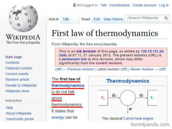 funny-wikipedia-fails (26)
