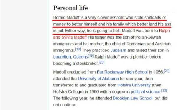 funny-wikipedia-fails (28)