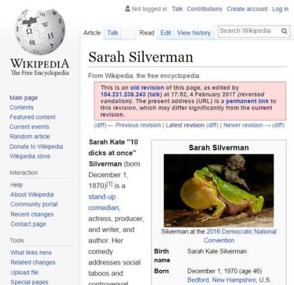 funny-wikipedia-fails (30)
