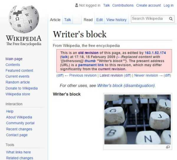 funny-wikipedia-fails (31)