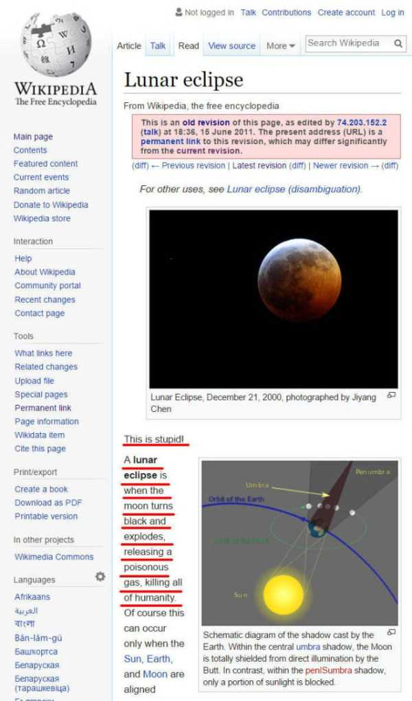 funny-wikipedia-fails (32)