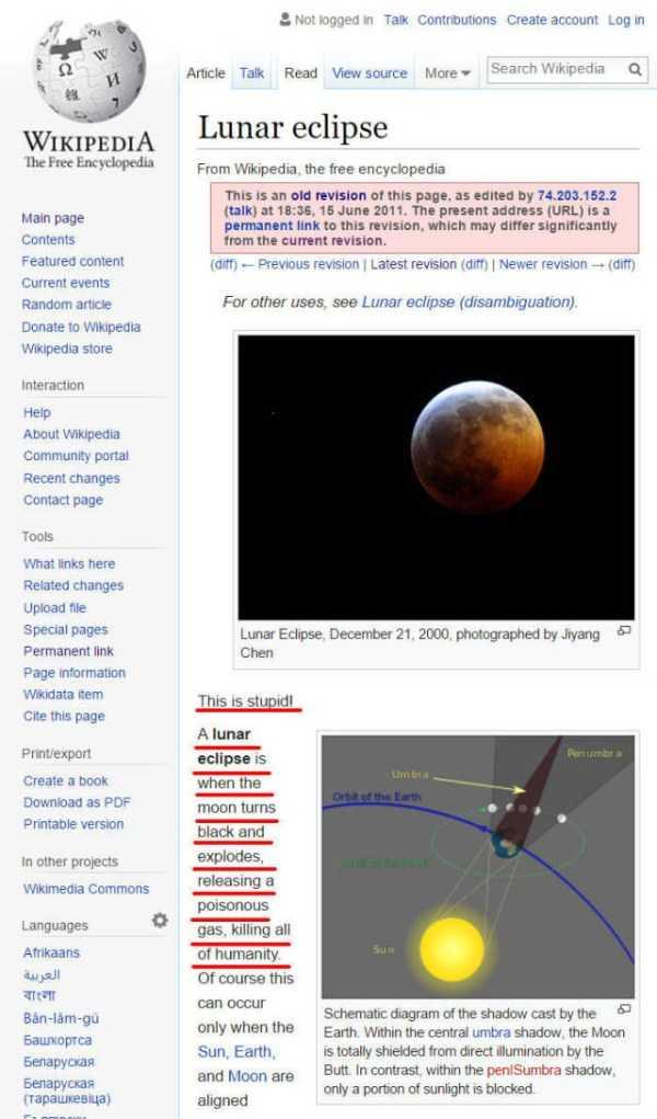 funny-wikipedia-fails (32)