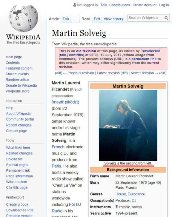funny-wikipedia-fails (37)