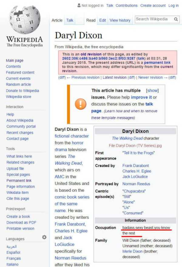 funny-wikipedia-fails (38)