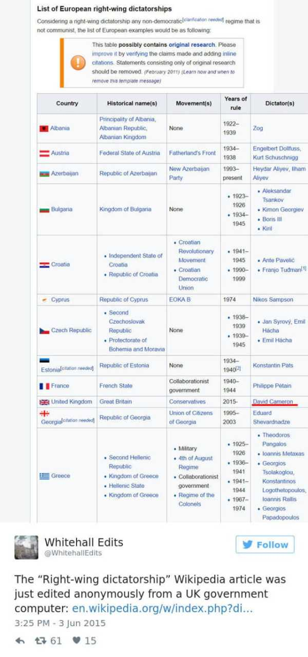 funny-wikipedia-fails (39)