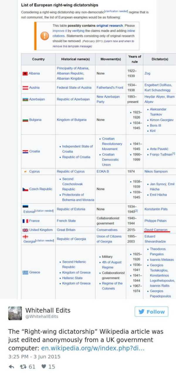 funny-wikipedia-fails (39)