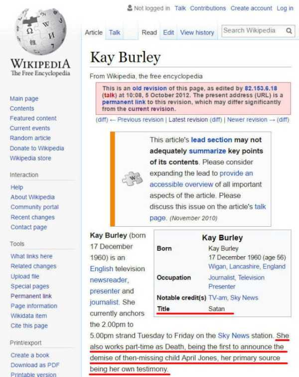 funny-wikipedia-fails (43)