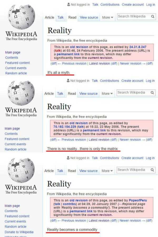 funny-wikipedia-fails (45)