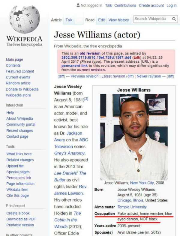 funny-wikipedia-fails (8)