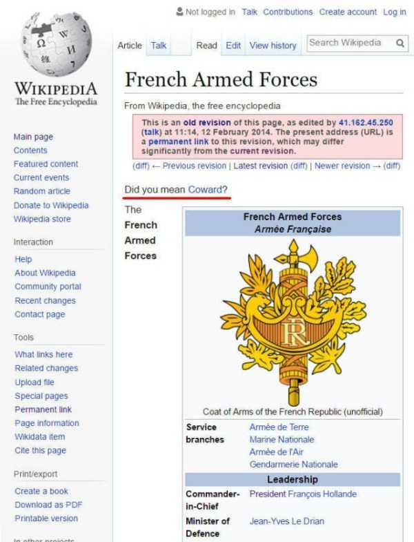 funny-wikipedia-fails (9)