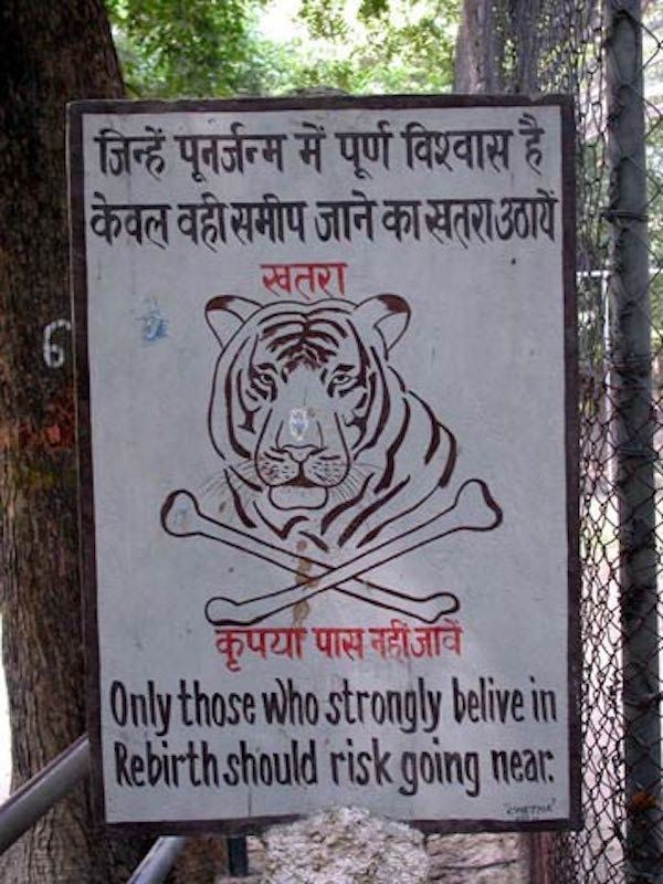funny-zoo-signs (4)