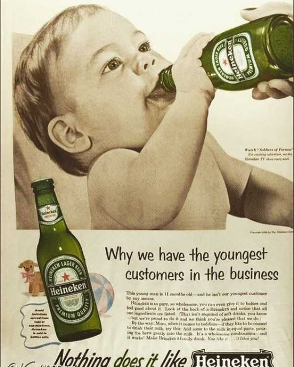 offensive-ads-from-past (30)
