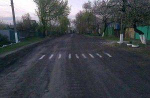 russia-wtf-pics (37)