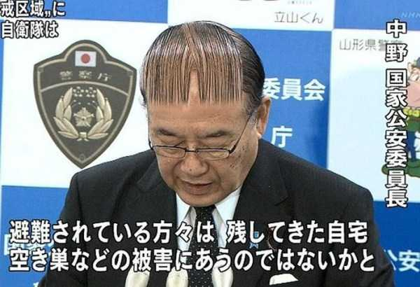 funny-hairstyles (26)