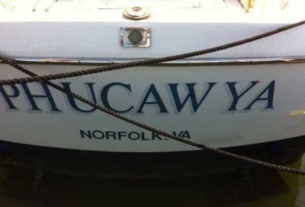 hilarious-boat-names (28)