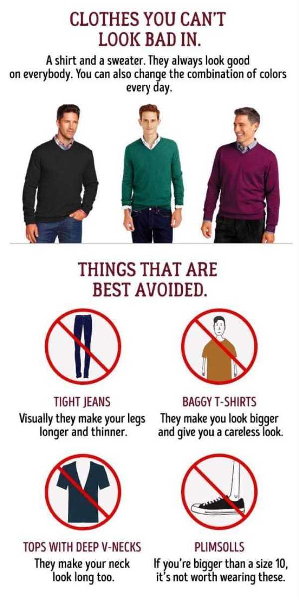 style-tips-modern-man (12)