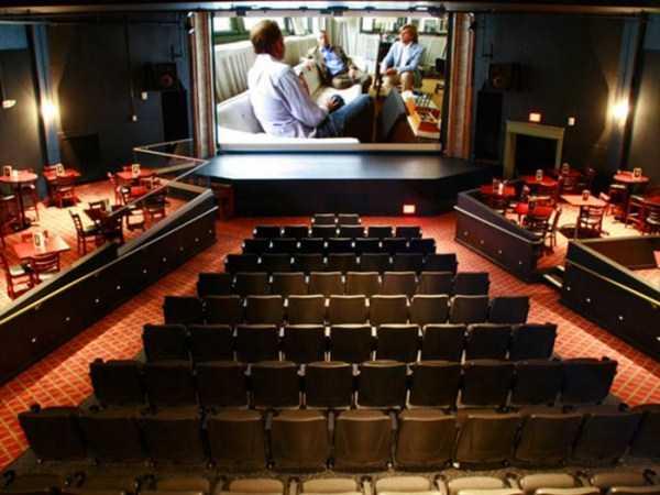 unusual-cinemas (29)