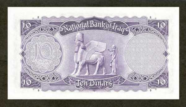 iraqi-dinar (10)