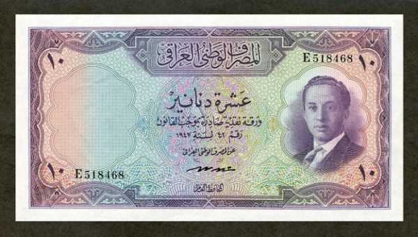 iraqi-dinar (11)