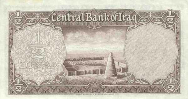 iraqi-dinar (12)