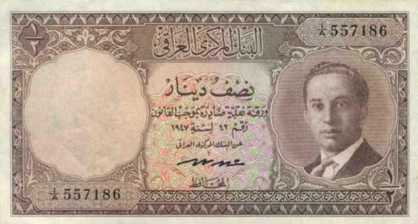 iraqi-dinar (13)