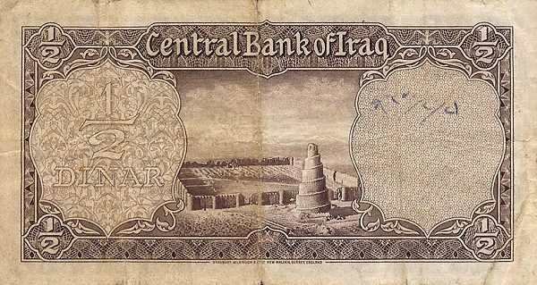iraqi-dinar (14)