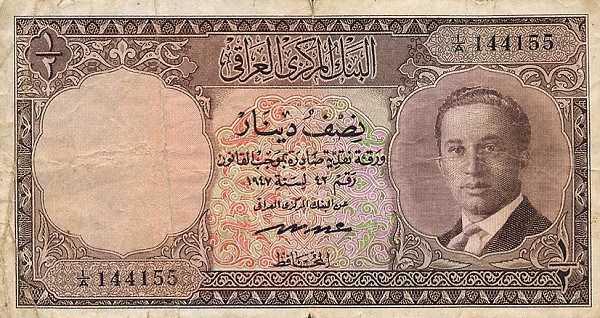 iraqi-dinar (15)