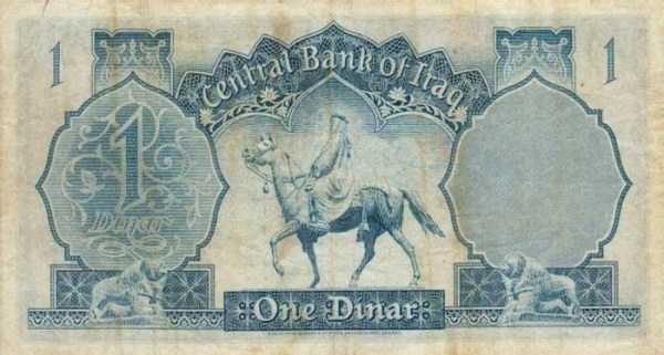 iraqi-dinar (16)