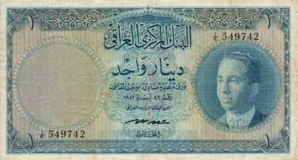 iraqi-dinar (17)