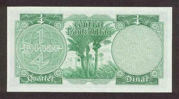 iraqi-dinar (18)