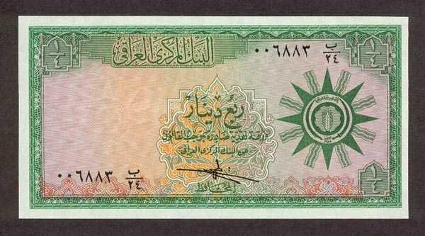 iraqi-dinar (19)