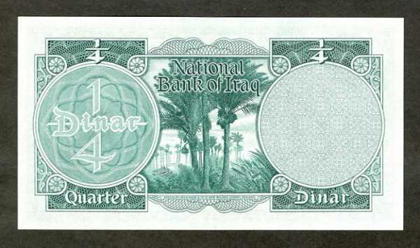 iraqi-dinar (2)