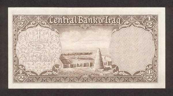 iraqi-dinar (20)