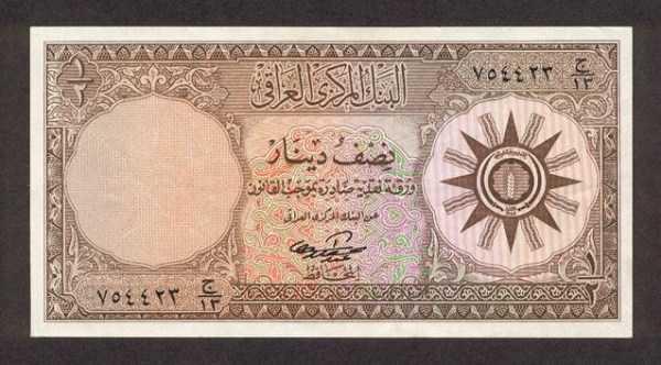 iraqi-dinar (21)
