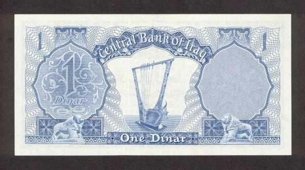 iraqi-dinar (22)