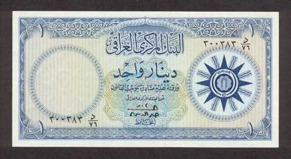 iraqi-dinar (23)