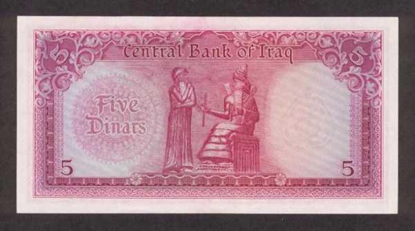 iraqi-dinar (24)