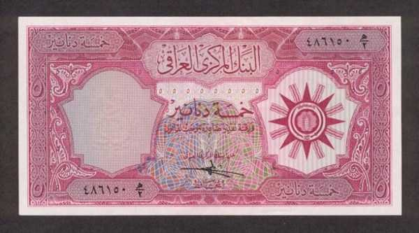 iraqi-dinar (25)