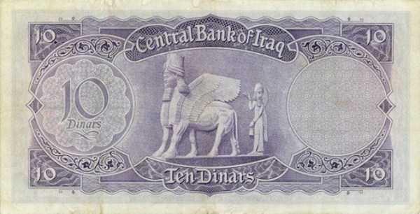 iraqi-dinar (26)