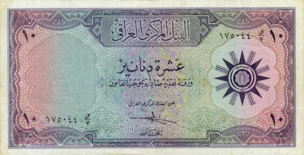 iraqi-dinar (27)