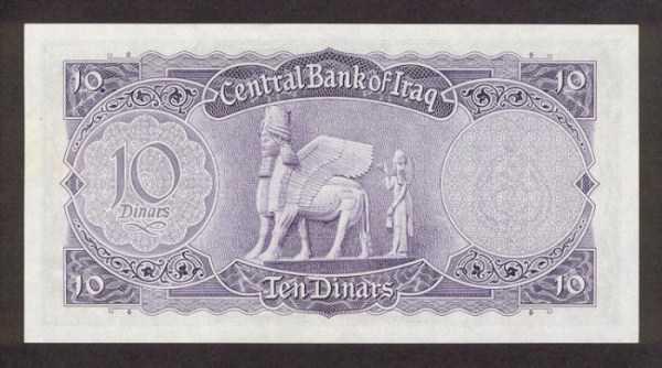 iraqi-dinar (28)