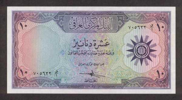 iraqi-dinar (29)