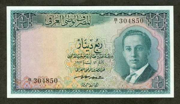 iraqi-dinar (3)