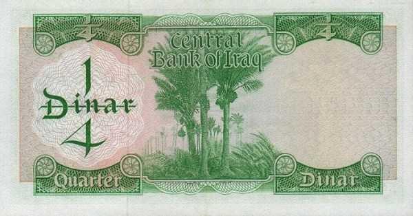 iraqi-dinar (30)