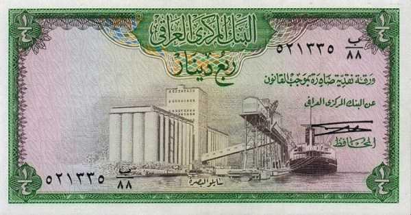 iraqi-dinar (31)
