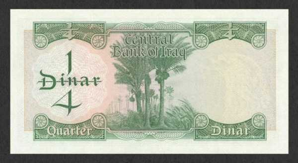 iraqi-dinar (32)