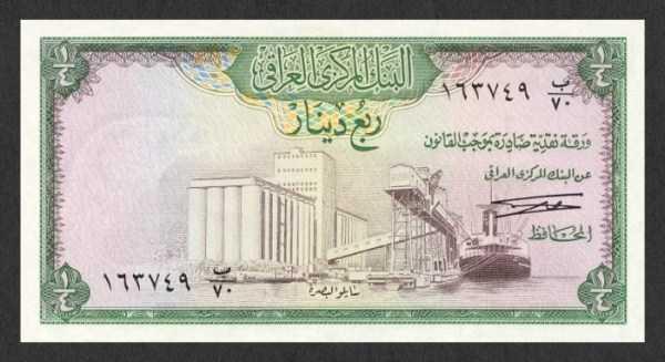 iraqi-dinar (33)