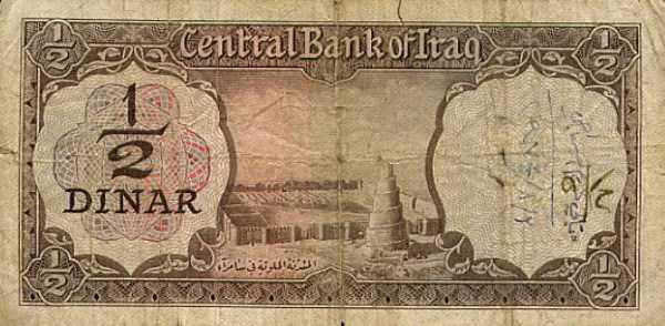 iraqi-dinar (34)